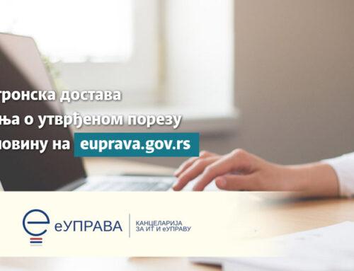 Од данас грађани Малог Зворник Решења о утврђеном порезу на имовину добијају у електронско сандуче на Порталу еУправа