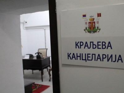 Podzemni-grad-Karadjordjevica-Mali-Zvornik-16