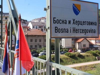 Manifestacija-ljudi-i-mostovi-Mali-Zvornik-17