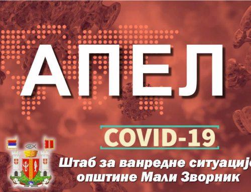 Председник општине Мали Зворник упозорио грађане на појачану опасност од ширења вируса Корона и апеловао на све да буду максимално опрезни и поштују мере превенције