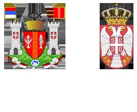 Opština Mali Zvornik Logo
