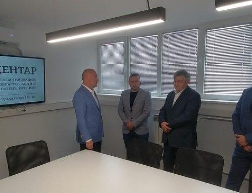У Малом Зворнику отворен иновациони старт–ап центар